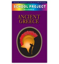 Ancient Greece Project Book